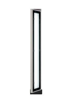 VAO PM ist die schmale Variante unserer puremaxLED zur Oberflächenkontrolle
